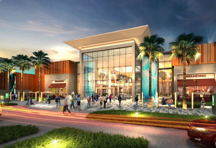 Mall Of Muscat