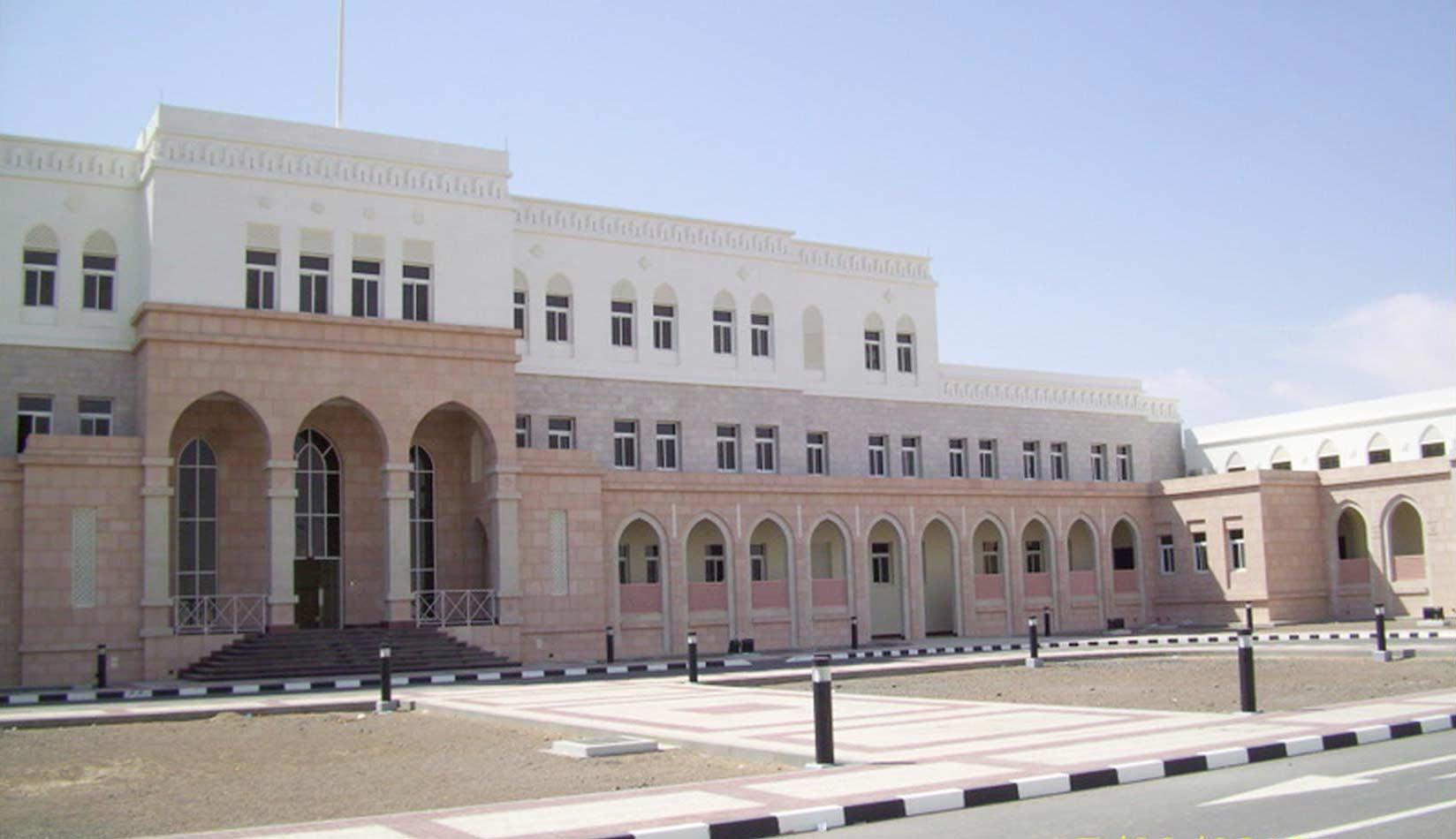 Buraimi Court Complex