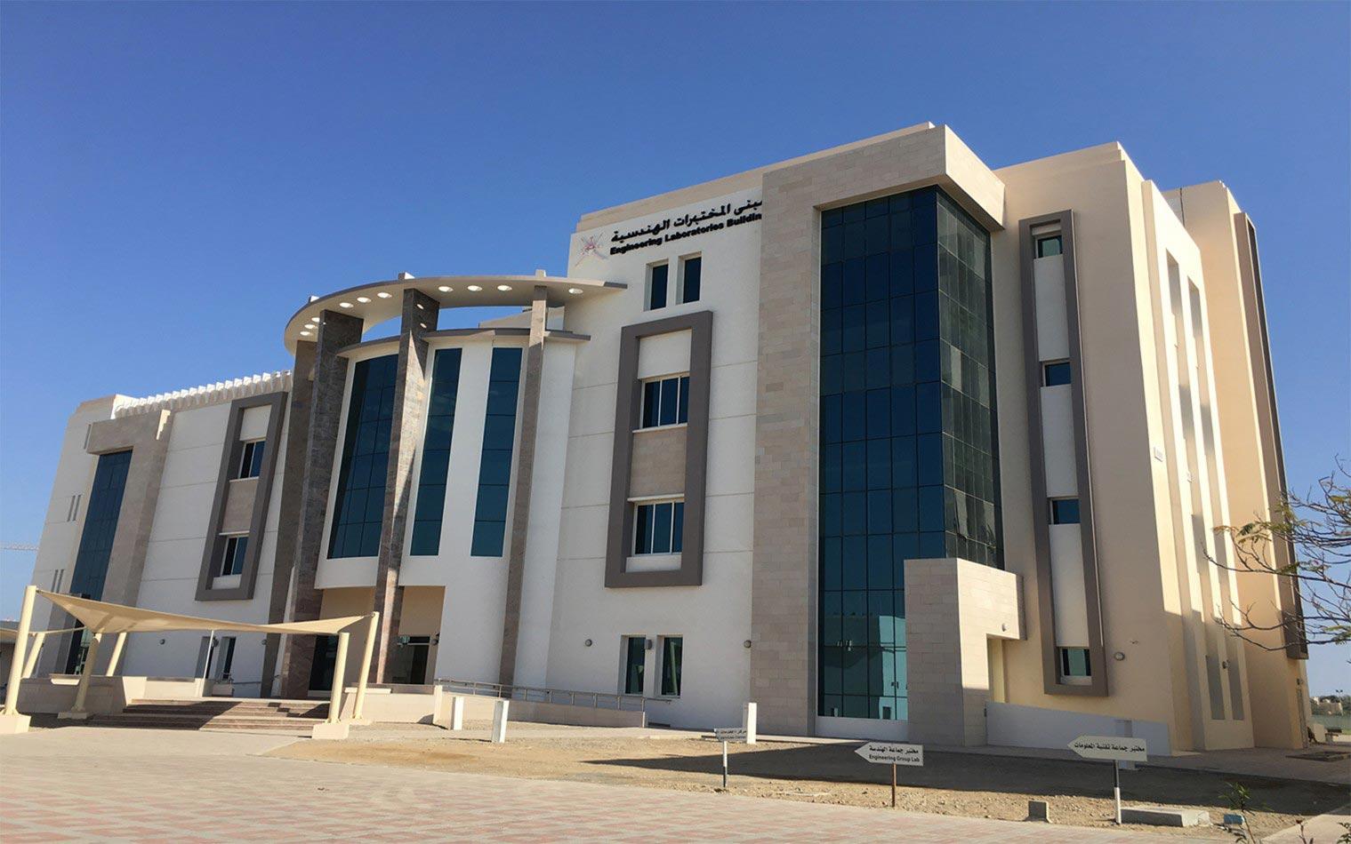 Laboratory Building