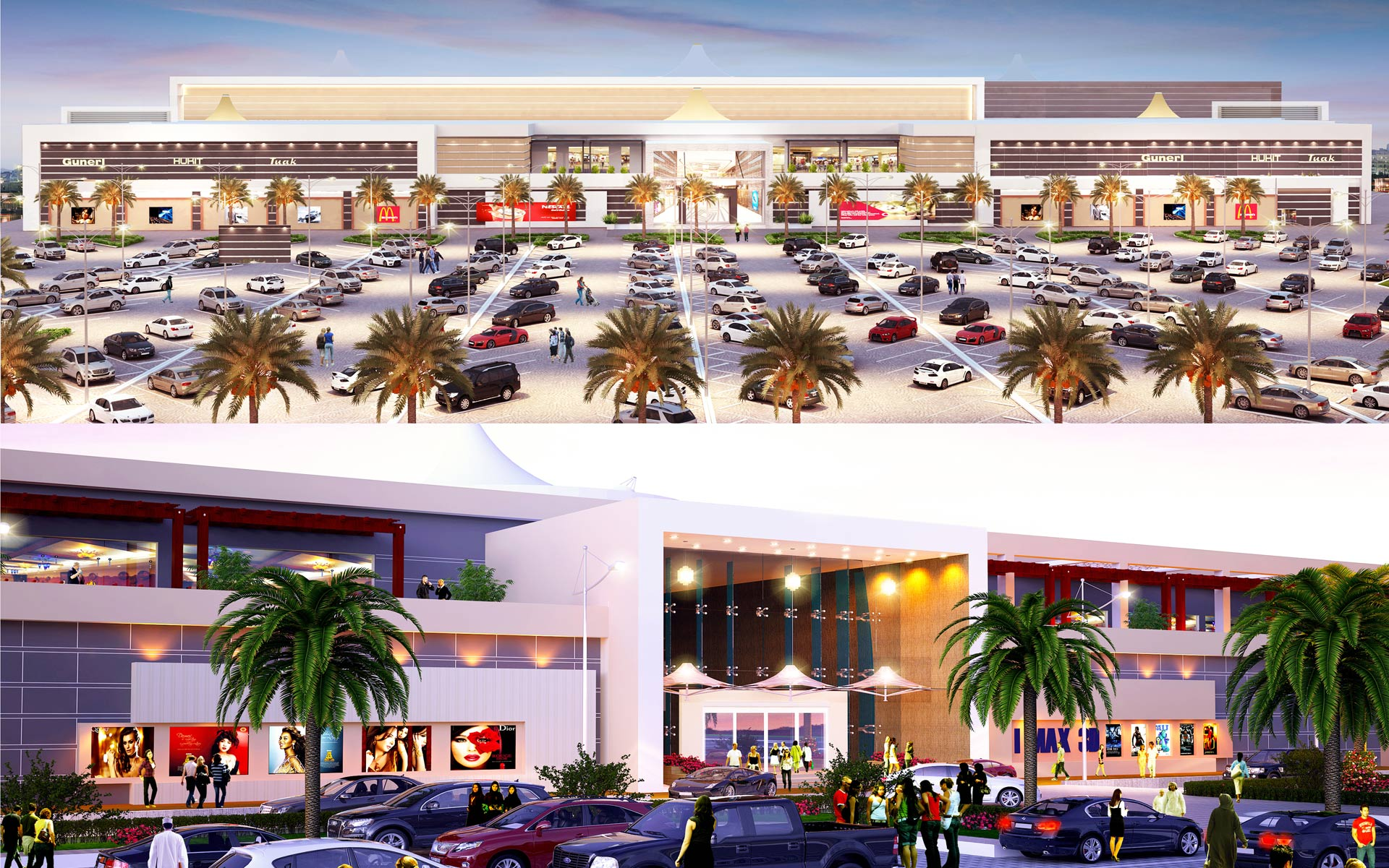 Sohar Palm Mall